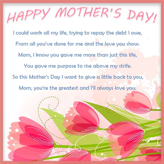 Short Mothers Day Poems 2017