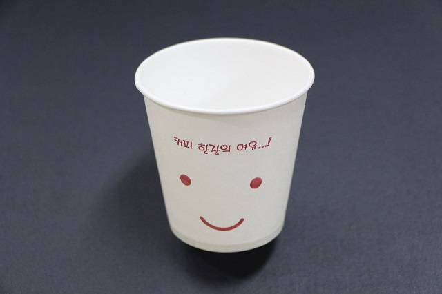 Paper Pulp Cup Gift for Dad by Preschoolers